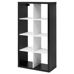 Regal ikea kallax  67 best IKEA BG images on Pinterest | Shelving, Living room ...