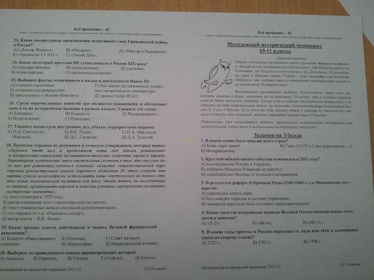 Текст задач для учащихся 2 классапо александровой