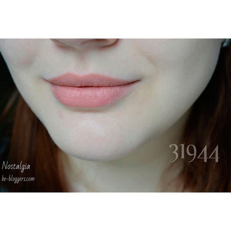 Жидкая помада мусс oriflame для губ Sensation The ONE - Карамельный орифлейм Lipstick mousse Toffee Cream Lip Matte орифлэйм 31944