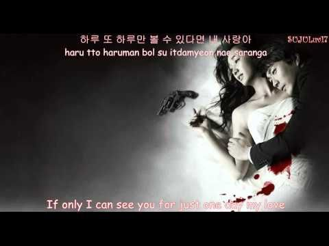 Ailee - Ice Flower (Han+Roman+Eng Lyrics) - YouTube