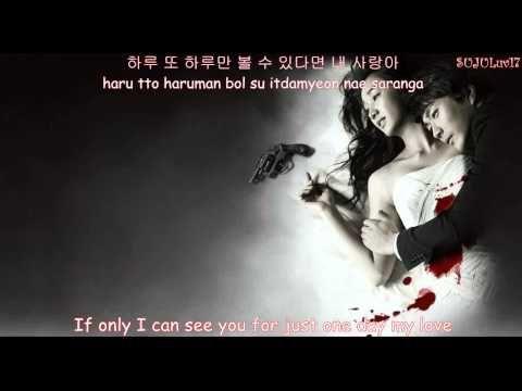 Ailee - Ice Flower (Han+Roman+Eng Lyrics) - YouTube
