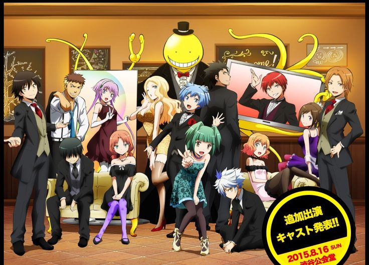 Assassination classroom d anime manga vocaloid good - Anime wallpaper assassination classroom ...