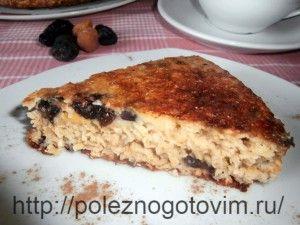 Необычный пирог из творога и сухофруктов без сахара и муки