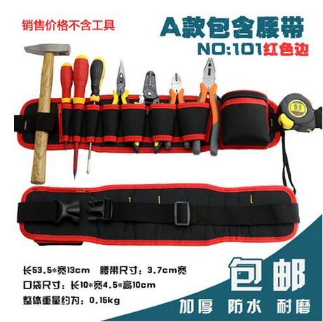 Oxford cloth 9 in1 Electricians Waist Pocket Tool Belt Pouch Bag Hammers&pliers&Screwdriver Carry Case Holder  A 101 Red edge