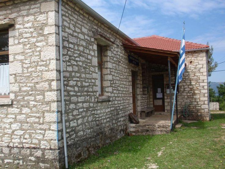 Folklore Museum Liggou / Λαογραφικό Μουσείο Λύγγου
