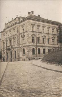 Єпископські палати УГКЦ