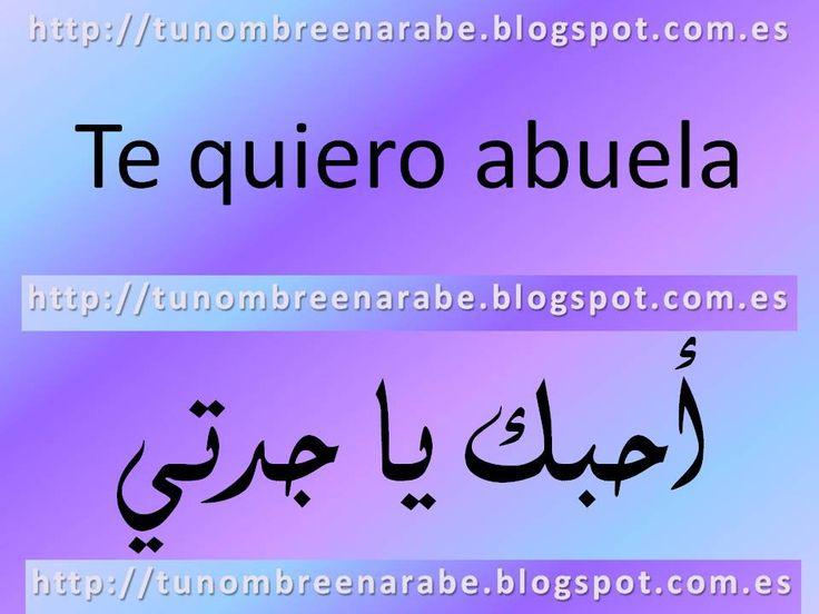 Abuela te quiero en árabe