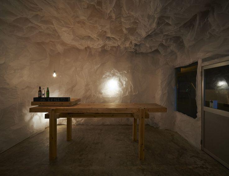 종이로 만든 동굴