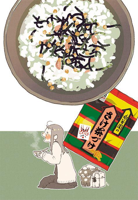 Ochazuke over rice ~ Web-tana