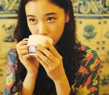 tea time, Aoi Yu