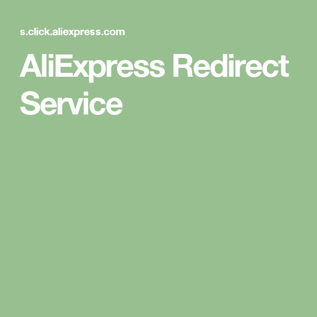 AliExpress Redirect Service