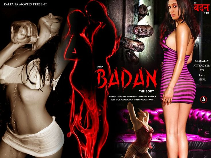 Mera Badan The Body 2016 DVDRip | Semi Cinema2satu