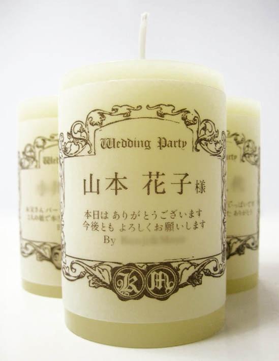 Wedding Items  席札(キャンドル兼用)