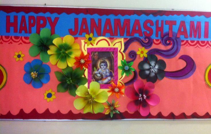 Art ,Craft ideas and bulletin boards for elementary schools: krishna janamashtami | Krishna's birthday celebrat...