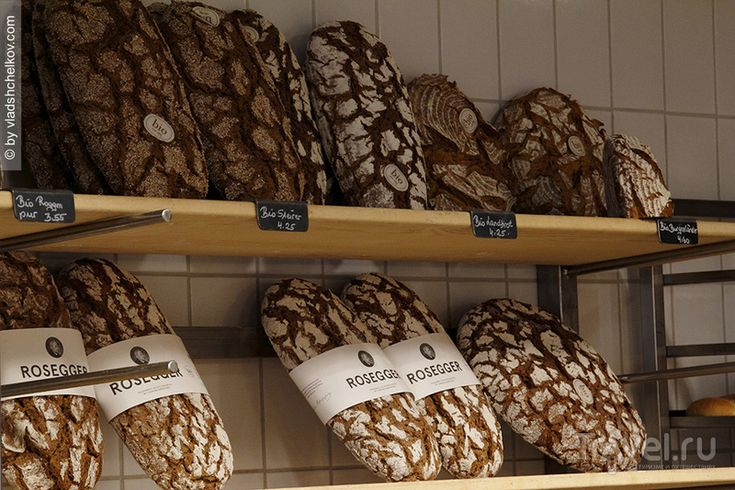 Пекарня Ауэр, Грац / Австрия