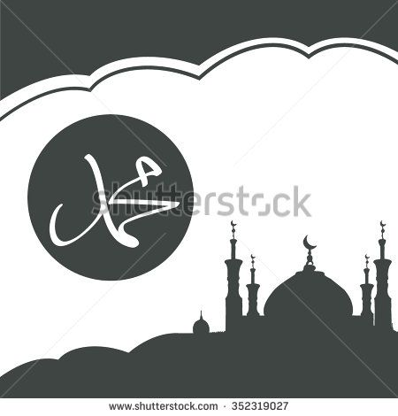 Calligraphy Name of prophet Mohammed and Silhouette of mosque with minarets. Islamic Muslim holiday for Mawlid birthday of prophet Muhammad, Ramadan Kareem, Eid Mubarak, Newroz, Laylat, Hijra, Ashura