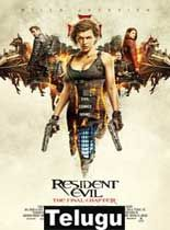 Resident Evil: The Final Chapter 2017 Telugu Dubbed Full Movie Watch online Free