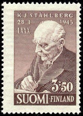 Suomen ja Ahvenanmaan postimerkit vuodesta 1856