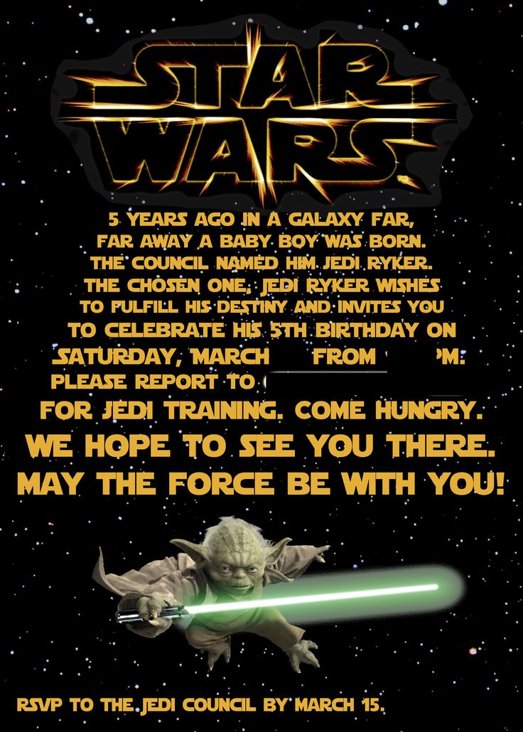 Ryker's Star Wars Party Invitation