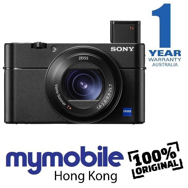 http://www.shopprice.com.au/sony+cyber-shot+dsc-rx10
