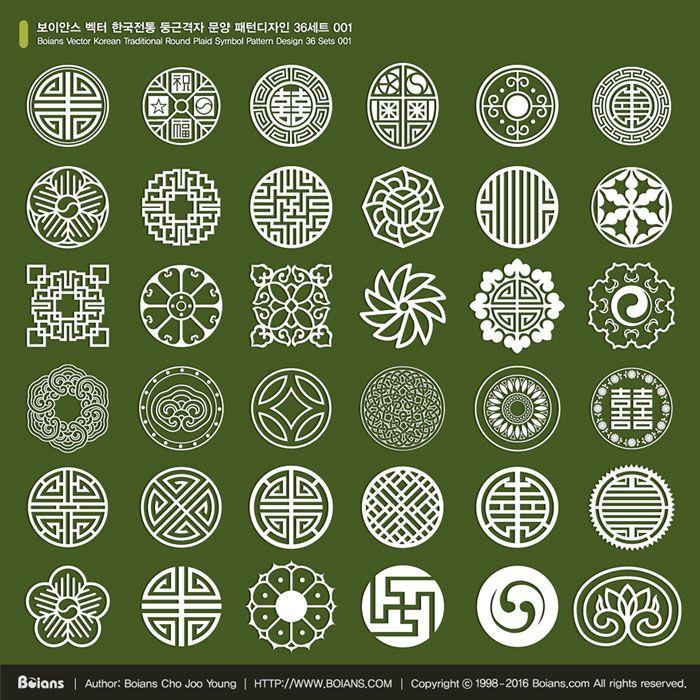 Boians Vector Korean Traditional Round Plaid Symbol Pattern Design 36 Sets 001