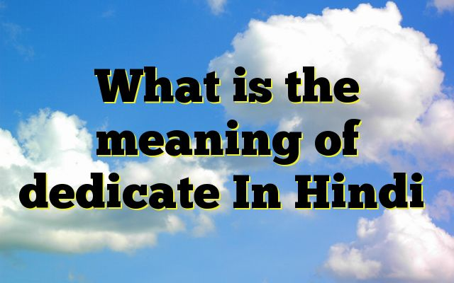 What is the meaning of dedicate In Hindi Meaning of  dedicate in Hindi  SYNONYMS AND OTHER WORDS FOR dedicate  समर्पण→rendering,Dedication,assignation,dedicate,Delegation,devotement समर्पण करना→dedicate,give up समर्पित करना→devote,dedicate,render उत्सर्ग करना→dedicate,devote,present भेंट करना→pay a visit,dr...