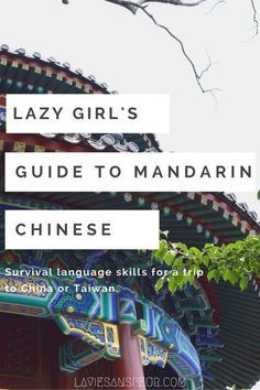 Lazy Girl's Guide to Mandarin Chinese - free, easy quick-start guide for total beginners and newbies.