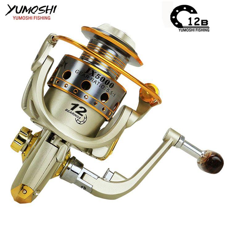 Fishing pesca reel wheel carretilha carp fly reels molinete para peche spinning metal spool 5.5:1 12BB 1000-7000series  #Affiliate