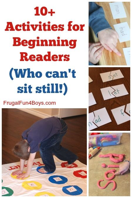 Hands-On Activities for beginning readers who have trouble sitting still while they concentrate - lots of ways to mix up reading practice!