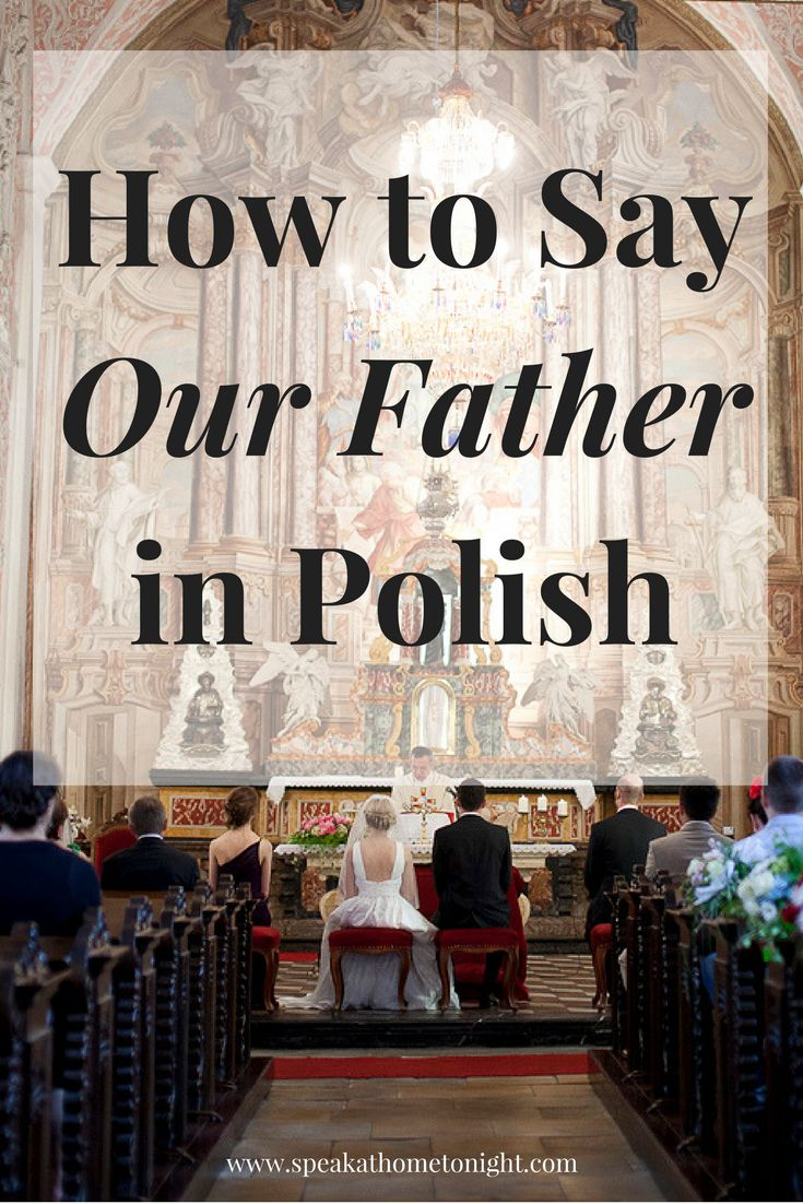 Bedroom english french dictionary wordreference com - How To Say Our Father In Polish