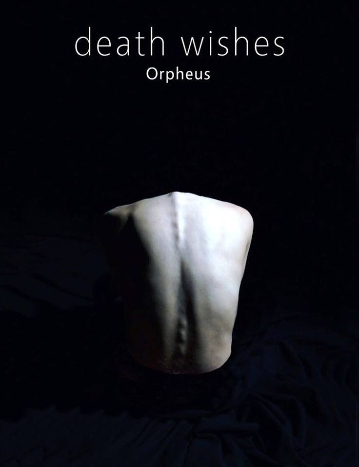 "A synthesis of music, dance, theater and Visual Arts that expands the expressive boundaries of every art and creates a unique original work. ""Death wishes/Orpheus"" by Beton 7 - Arts. #Art #music #dance #theater #performance #performanceart"