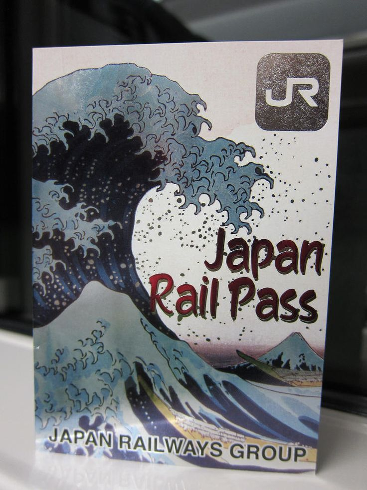 What you Should Know about the JR Pass while traveling in Japan