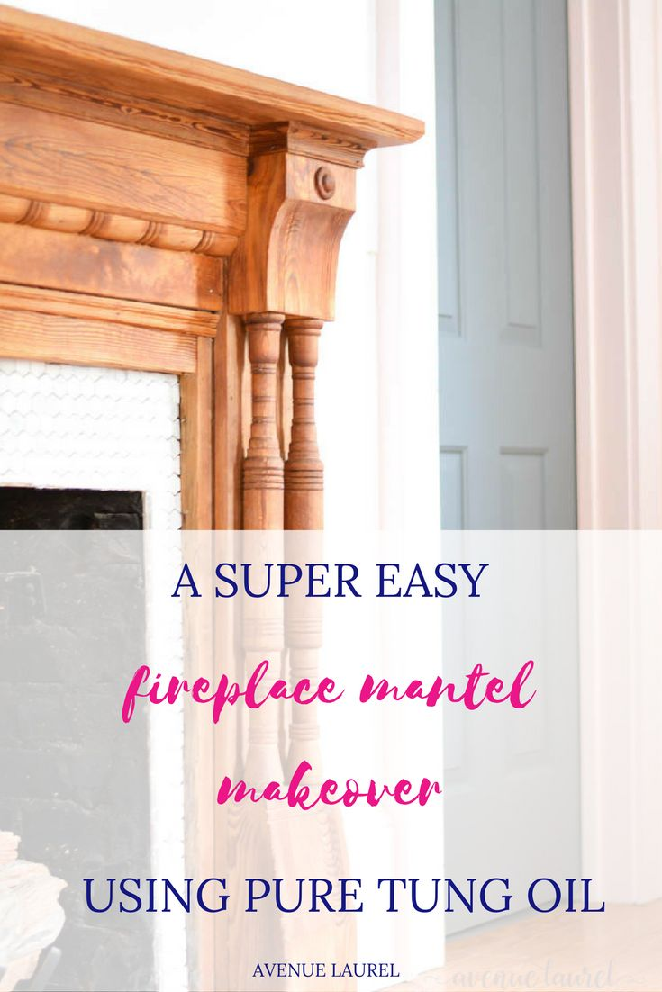 Looking for ideas to makeover your fireplace mantel?  Why not try pure tung oil?  It is a simple DIY.  This post has all the details, including before and after pics!