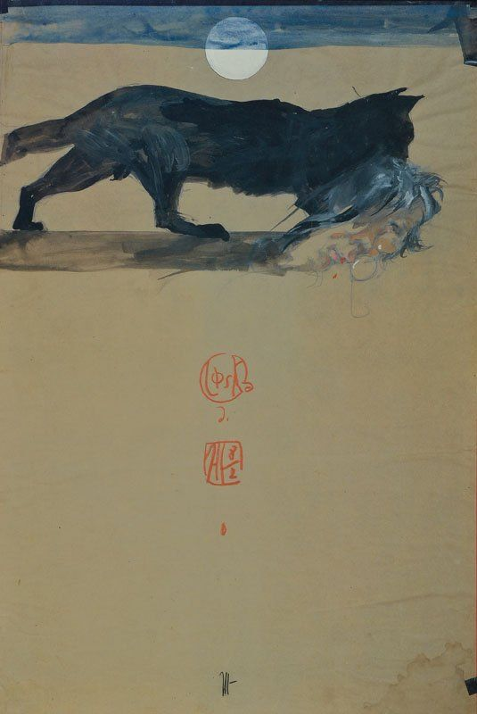 Horst Janssen, 1929-1995, offset in colors