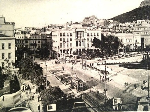 Syntagma square 2 Centuries Ago.
