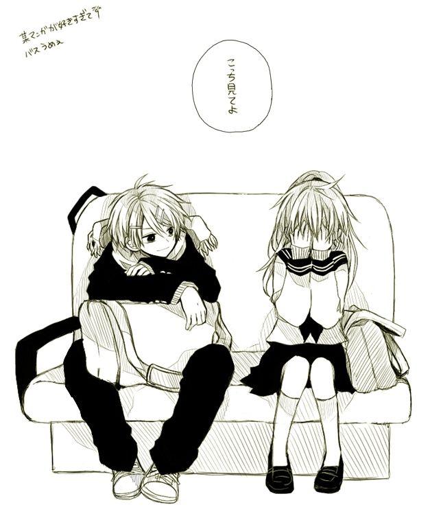 Rinto&Lenka