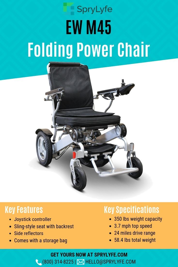 EW M45 Folding Power Wheelchair | Best Mobility Scooters