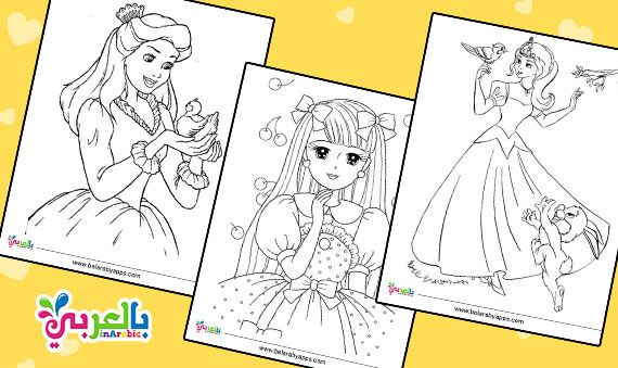 رسومات اطفال للتلوين اميرات Animal Coloring Pages Free Printable Coloring Sheets Coloring Pages For Kids