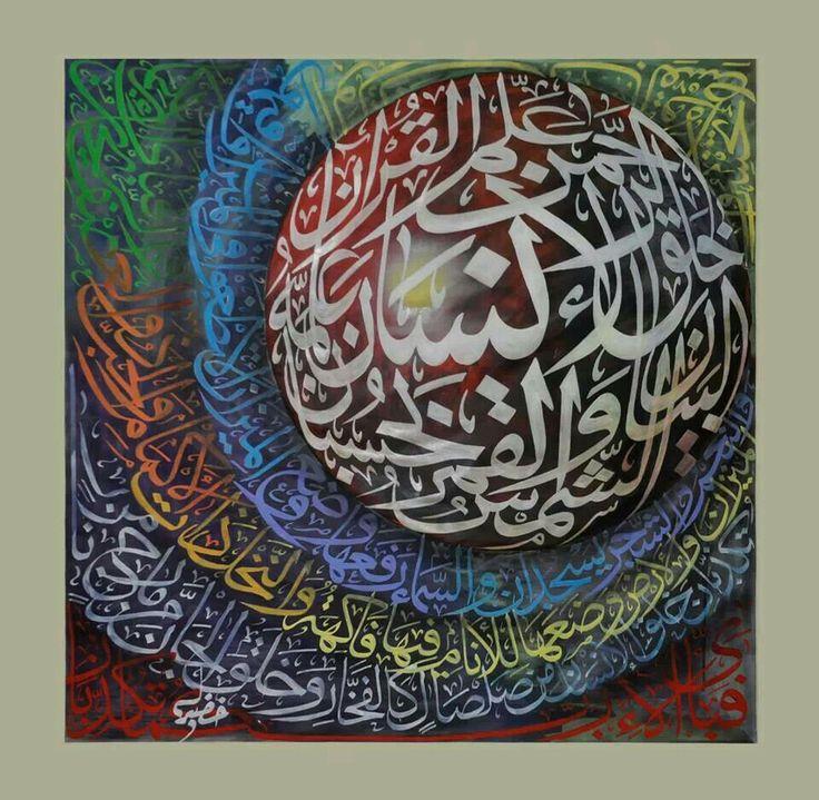 خضير البورسعيدي Kaligrafi, Katakata indah, Qur'an