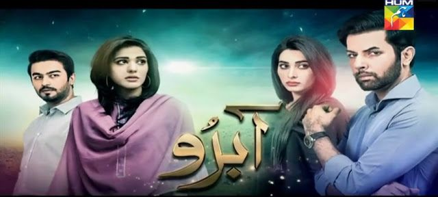 Aabro Episode 10 on Hum Tv 21st February 2016
