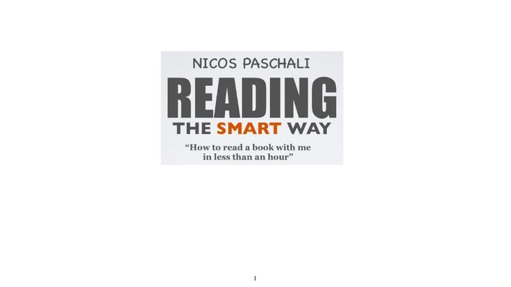 Reading the Smart Way by Nicos Paschali via slideshare