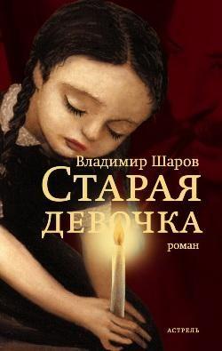 [три ссылки]: elena_shturneva