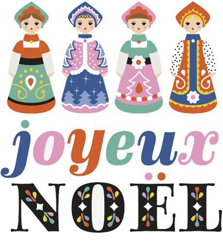 joyeux-noel-fifi-mandirac4