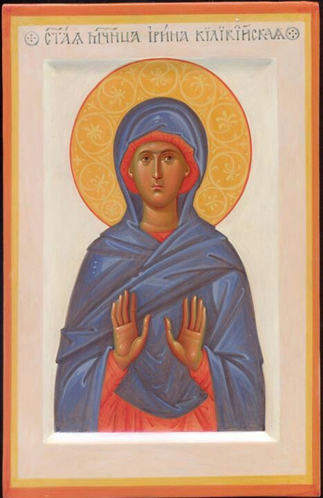 Pyhä Irina Kilikialainem