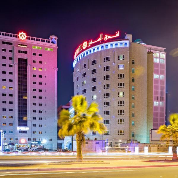 Juffair Mall Al Safir Tower Residence