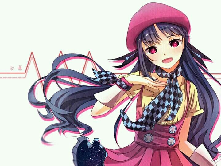 Xin Hua Vocaloid Cool