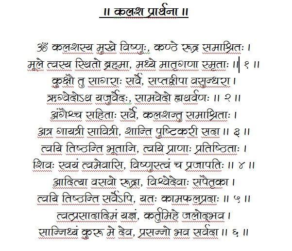 Sri Krishna's Blessings. Vedic Astrology Blog.: September 2012