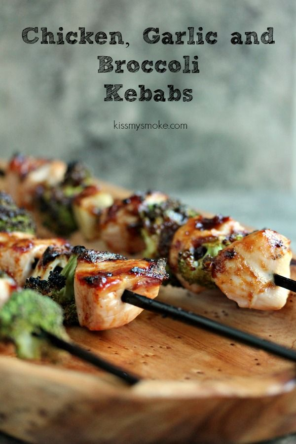 Chicken, Garlic and Broccoli Kebabs- Chicken Kebabs with whole cloves of garlic and huge pieces of broccoli, smothered in Kobe Sauce. You could use teriyaki, tamari, or mongolian sauce for this too. It's divine and distinctly girlie with a little bit of edge. Just the way I like it! Get the recipe at kissmysmoke.com