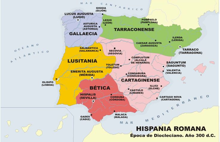 HISPANIA ROMANA. 300 d.c.