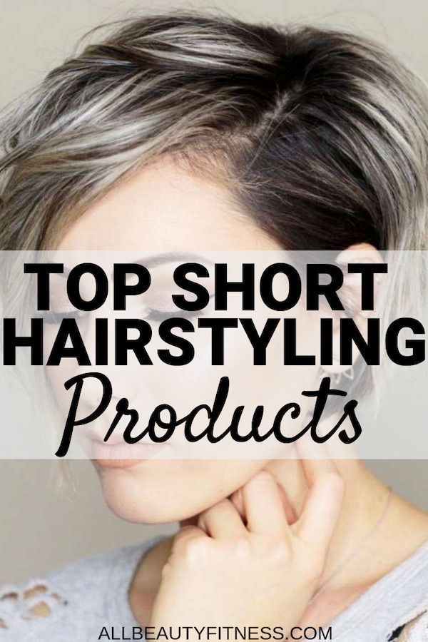 Best Products For Short Hair Shorthair Shorthaircut Shorthairstyles Hairproducts Short Hair Styles Cool Short Hairstyles Easy Care Hairstyles